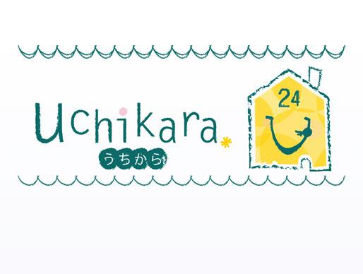 静岡市耳つぼマッサージ うちから様のナチュラルでかわいいロゴ制作