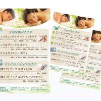 アロマ・エステサロンのメニュー表ポスター制作