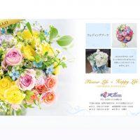 花屋のサイネージ看板デザイン制作