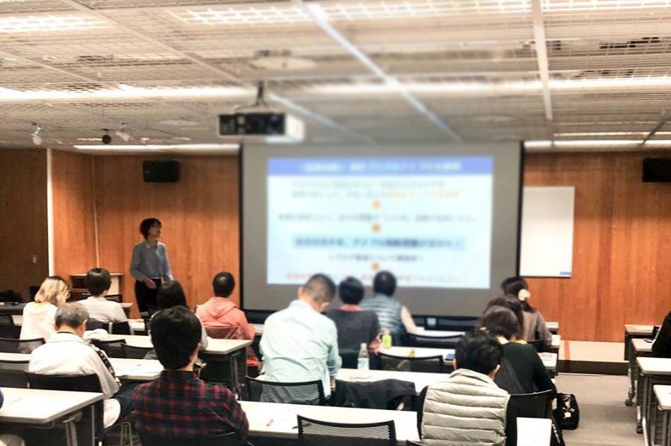 静岡市でワードプレスのセミナーを開催しました